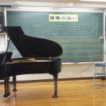 ポピュラーピアノコンサート♪